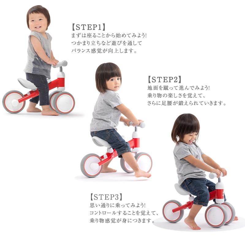 D-bike mini + ディーバイクミニプラス 03522