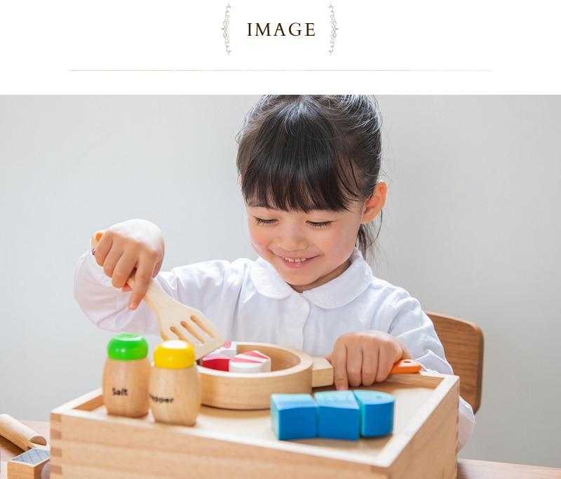 ed.inter エドインター 食材いっぱい!ままごとフライパンセット 822081