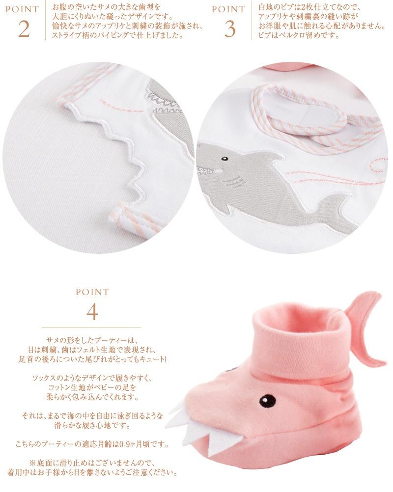 Baby Aspen ベビーアスペン ビブ&ブーティー ギフトセット CON-ASP2-6700