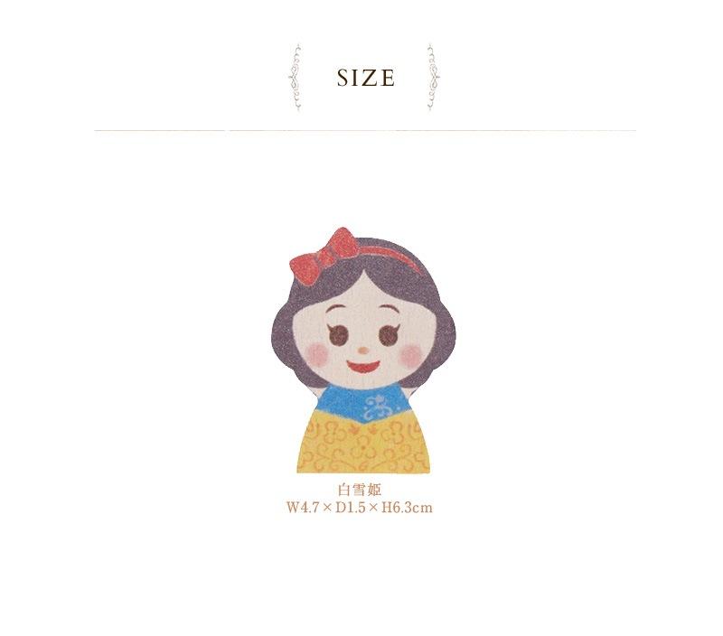 Disney|KIDEA &BLOCK/白雪姫 TYKD0304  ディズニー キディア キデア KIDEA 積み木 ブロック プリンセス 女の子
