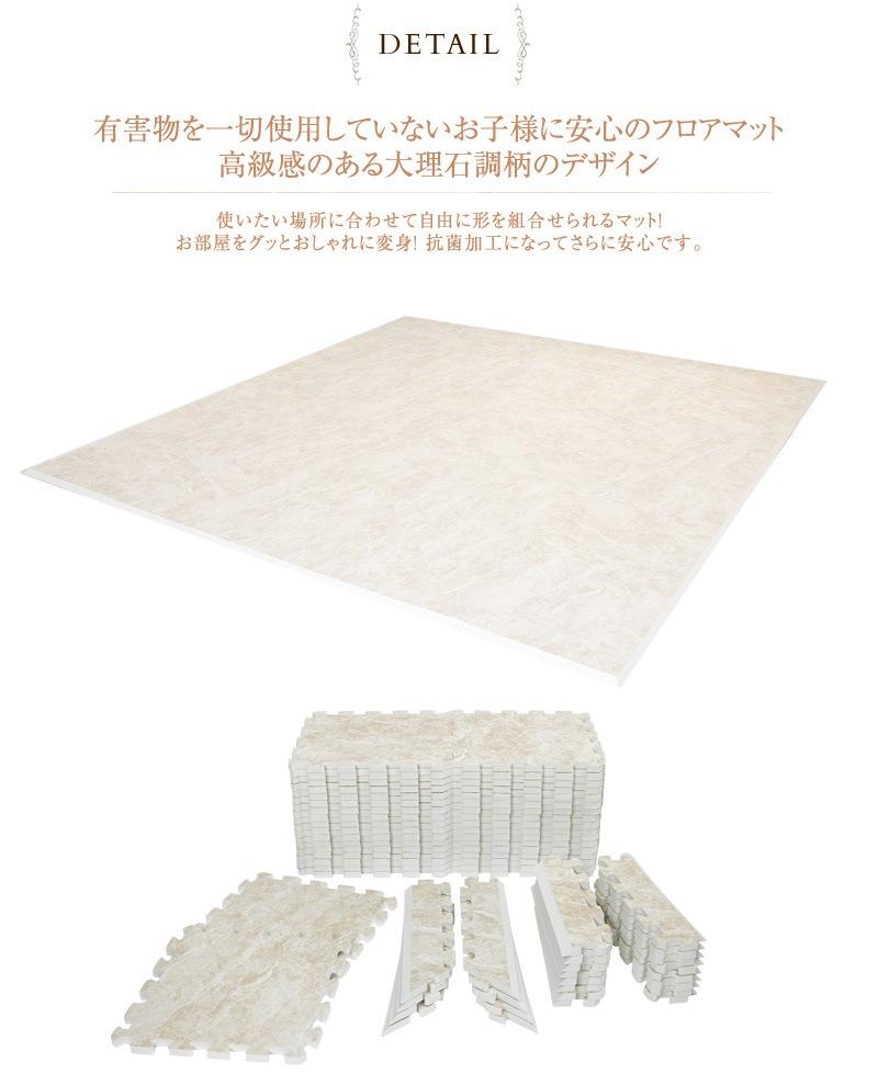 抗菌フロアーマット ホワイトストーン  ジョイントマット 大理石