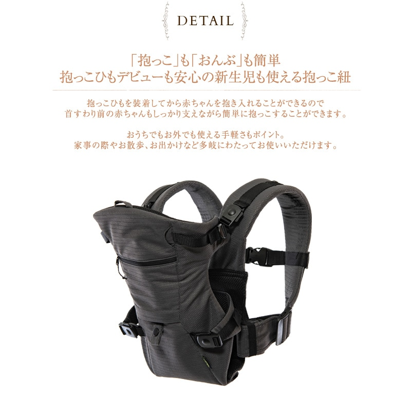 Baby CARRIER First ベビーキャリアファースト L280016