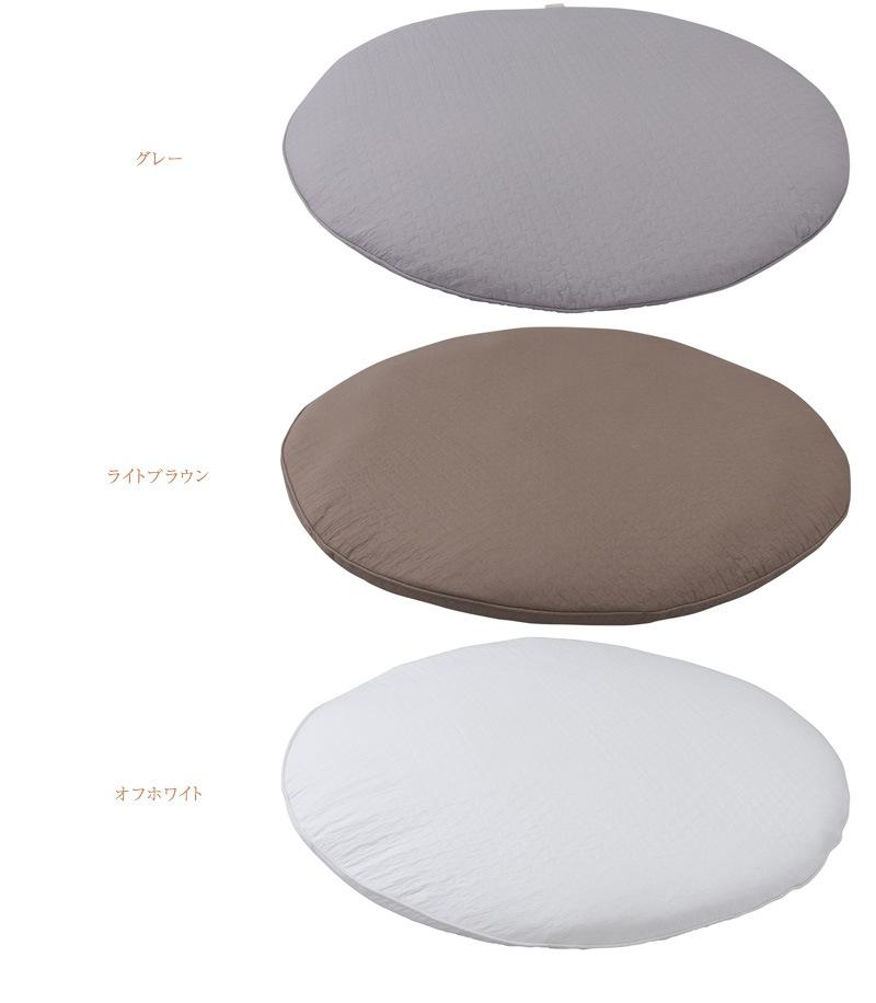 mofua モフア イブル CLOUD柄 くすみ系おしゃれなラウンド型ベビーマット 直径100cm 36255905
