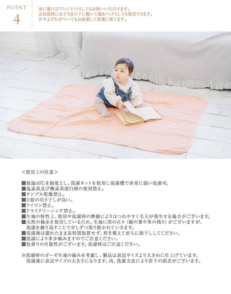 angerolux アンジェロラックス 6重ガーゼケット Lサイズ 100×140cm CON-ANG-BLL040  ガーゼケット ハーフサイズ ベビー 赤ちゃん 日本製 シンプル おしゃれ 6重 三河木綿 ギフト プレゼント 出産祝い