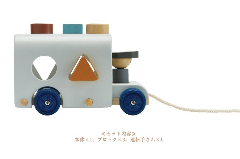 PLAN TOYS プラントイ ソーティングスクールバス ネオ 5401  木のおもちゃ おしゃれ プルトイ 形合わせ 知育玩具 1歳 2歳 木製おもちゃ かわいい ギフト ギフト プレゼント