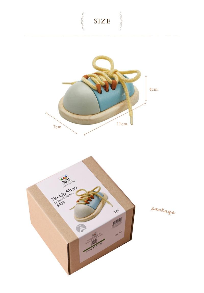 PLAN TOYS プラントイ タイアップシューズ ネオ 5409  木のおもちゃ おしゃれ 靴紐 練習 知育玩具 3歳 4歳 木製おもちゃ かわいい ギフト ギフト プレゼント