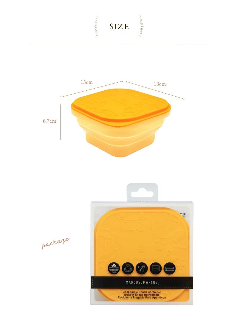 MARCUS&MARCUS マーカス&マーカス カラプサブル コンテナ MMCC-01  赤ちゃん ベビー おやつケース 折りたたみ コンテナ 蓋付き かわいい おしゃれ コンパクト 食洗器対応 出産祝い ギフト