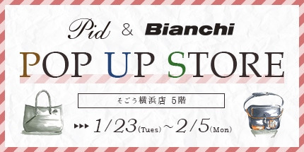 POP UP STOREオープン!