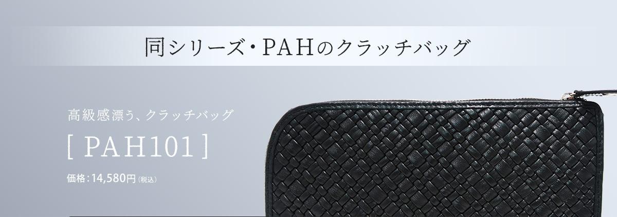 PAH101