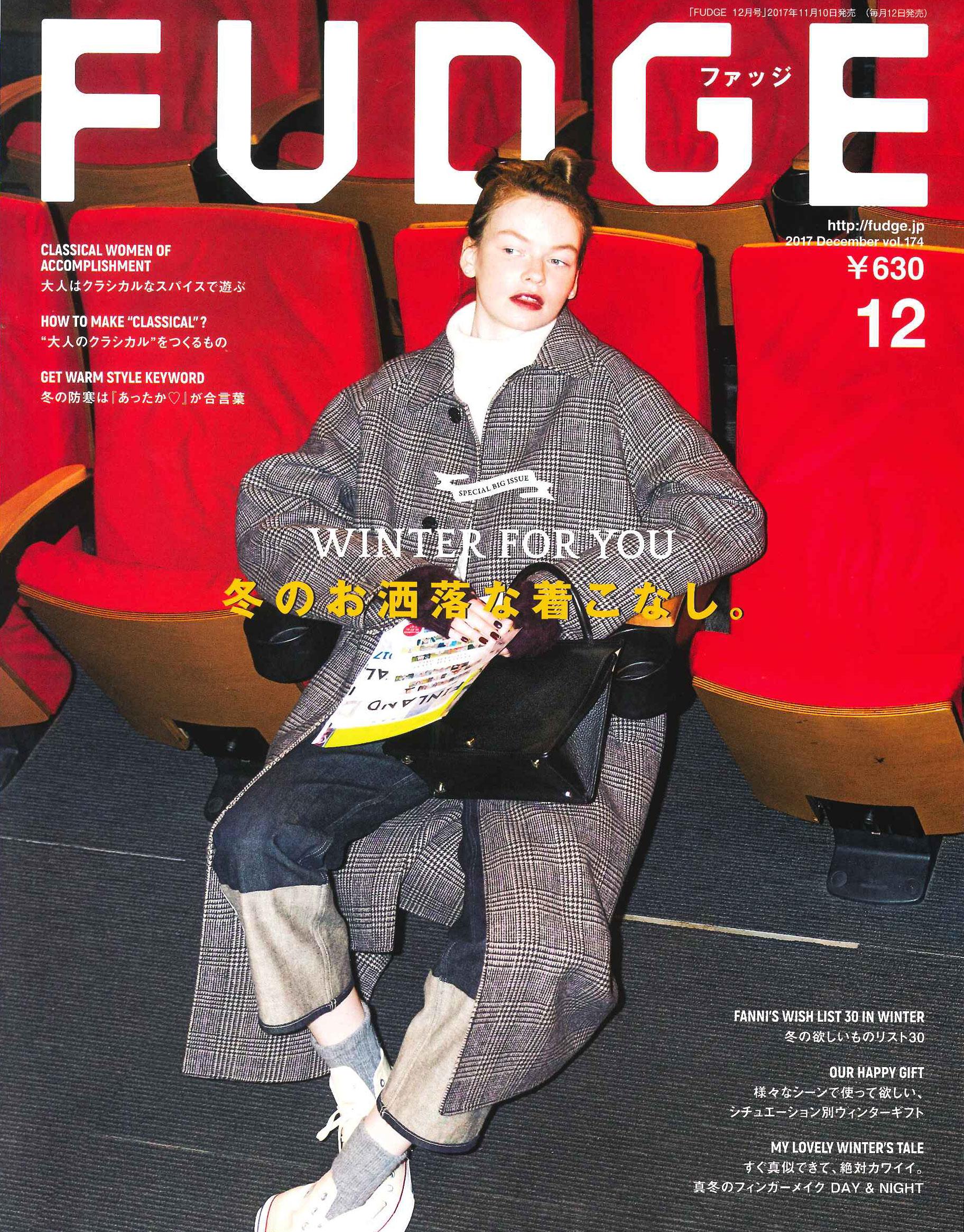 FUDGE表紙