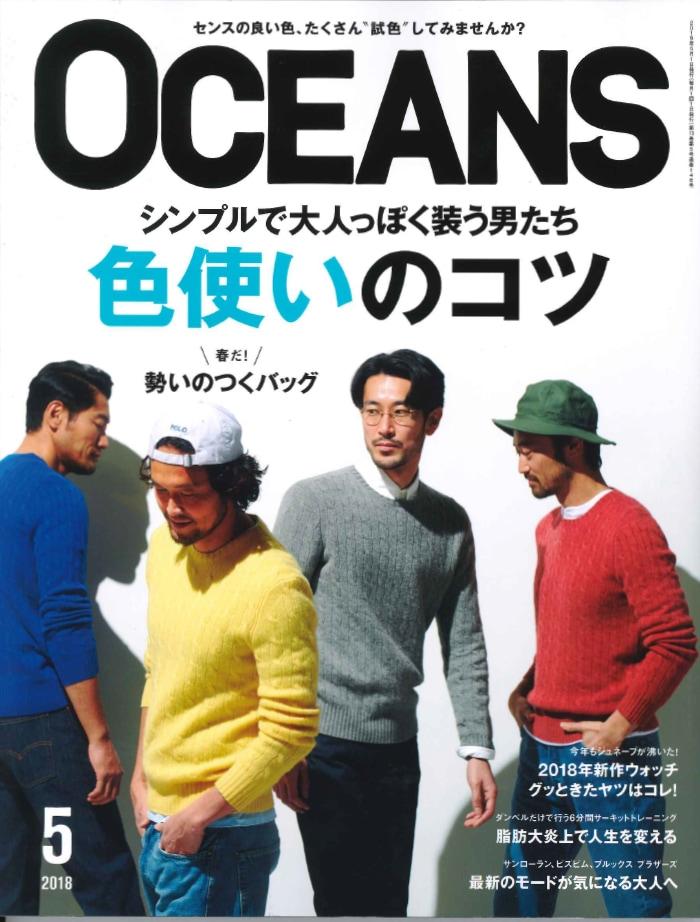 oceans_18_5_01