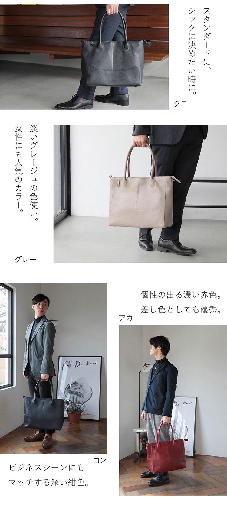 レザートートバッグ subir カラー/クロ・グレー・アカ・コン
