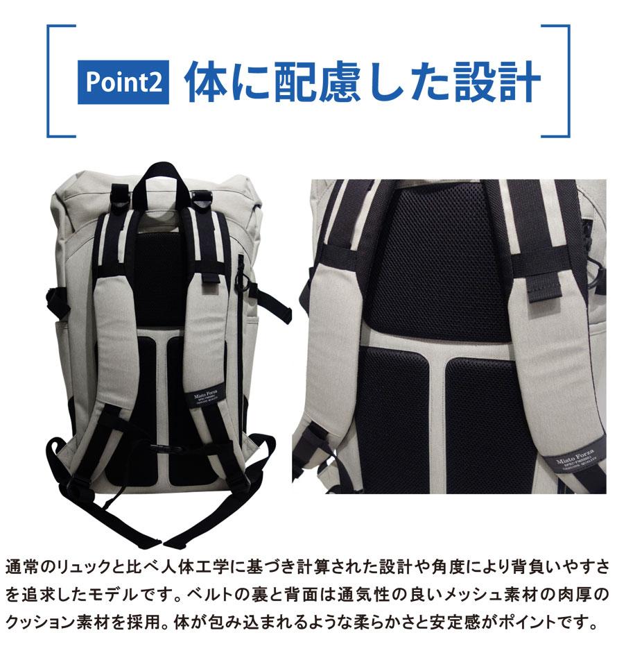 FMSシリーズ紹介ページ