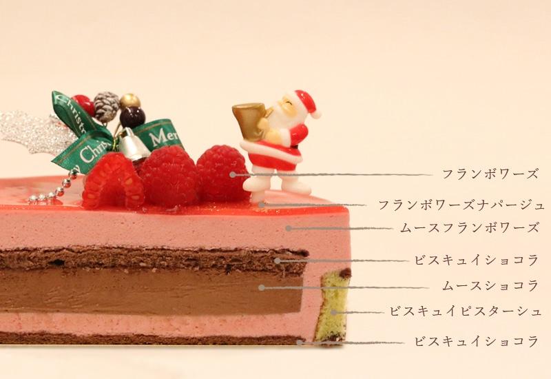 ブリリアン フランボワーズ ショコラ画像ケーキ断面