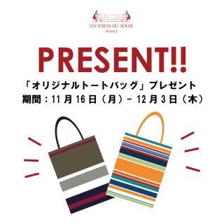 アトレ目黒店「pop up shop」オープンのお知らせ