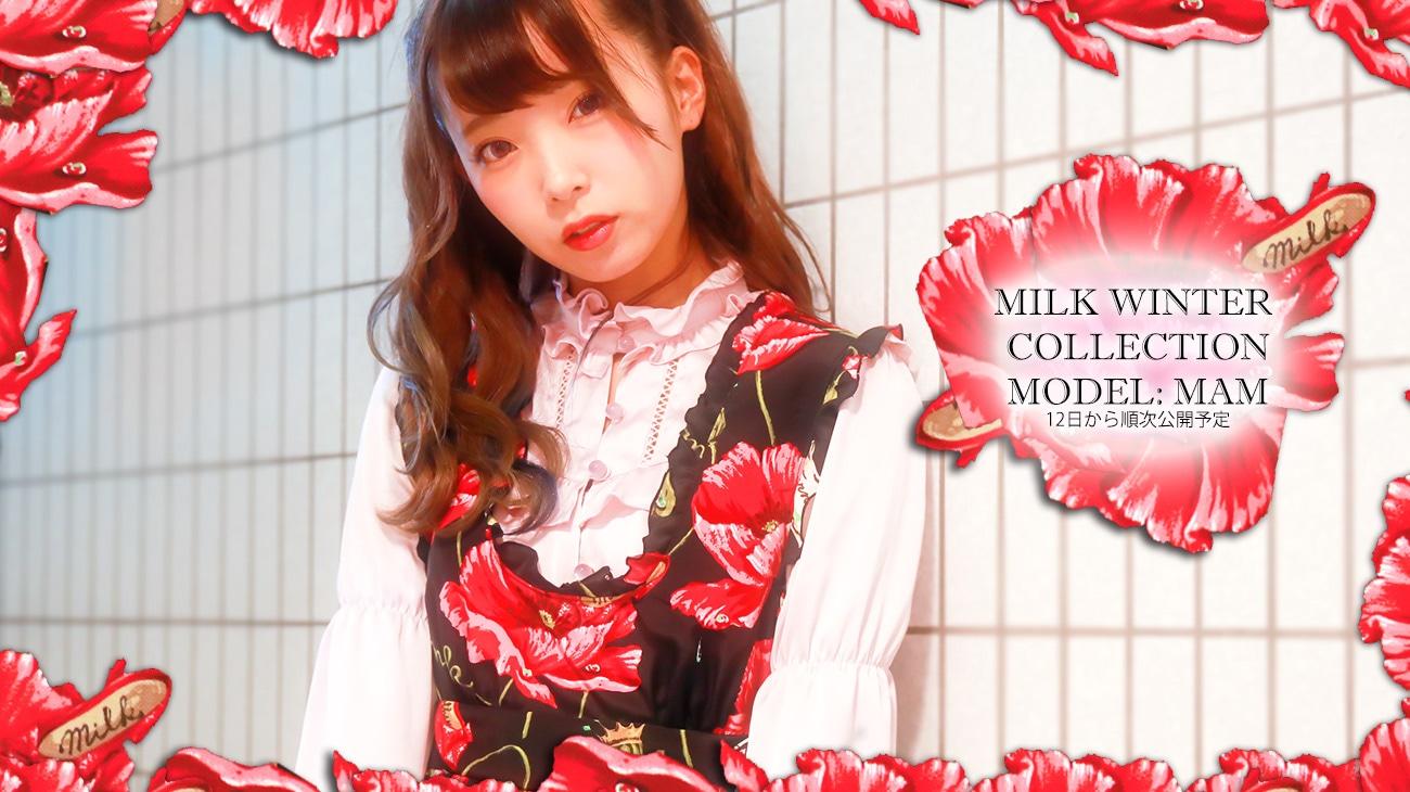 milk-mam