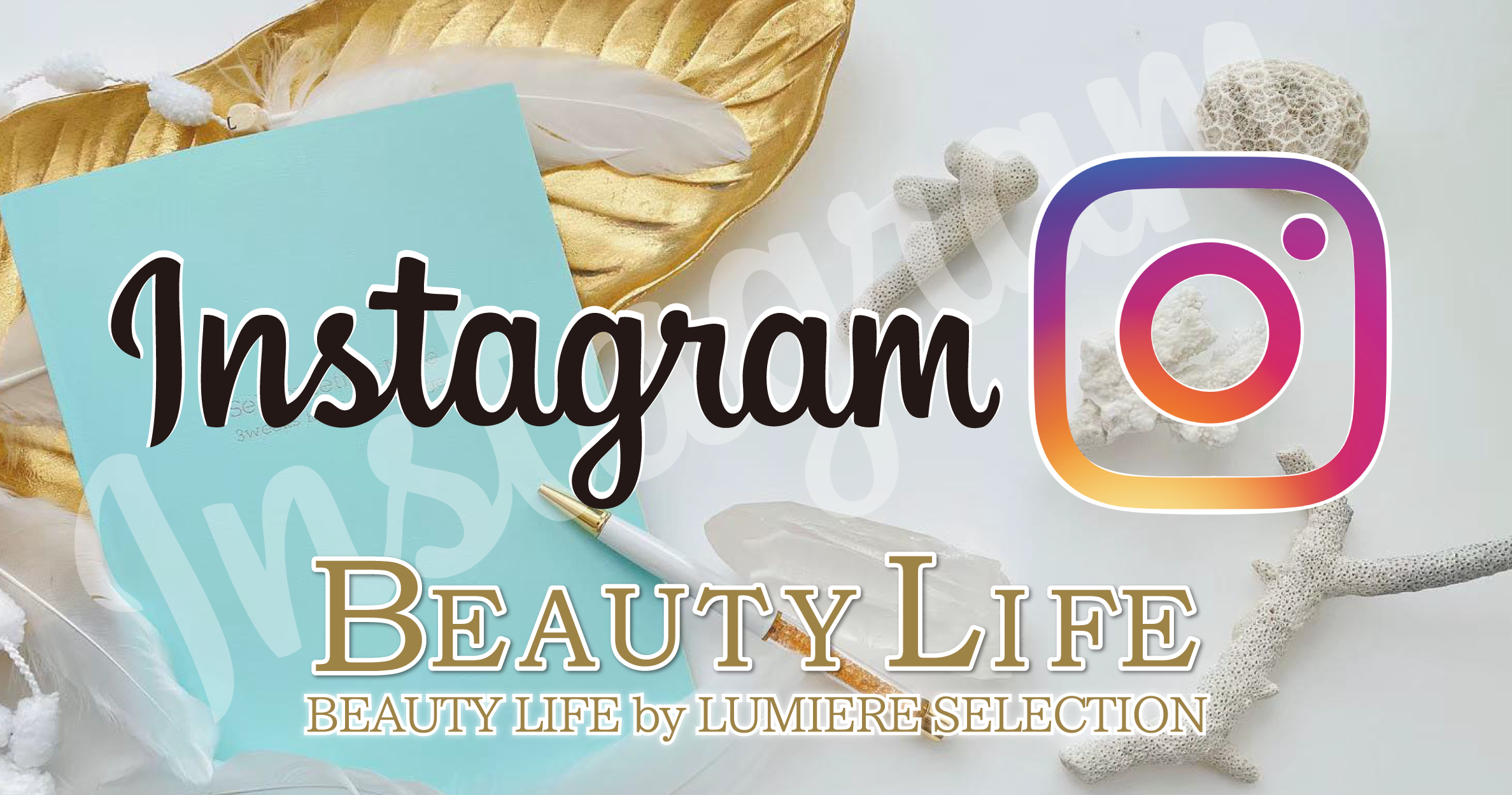 Beauty Life Instagram