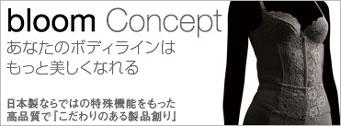 bloom Concept