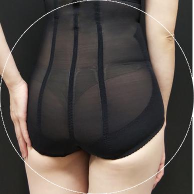 下腹部とヒップを引き上げて引き締める二重構造