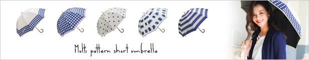 マルチ柄傘