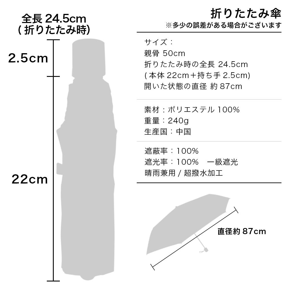 100%完全遮光 超撥水 ブラックコーティング晴雨兼用折りたたみ傘A レース柄/バロック柄/カラフル小花柄