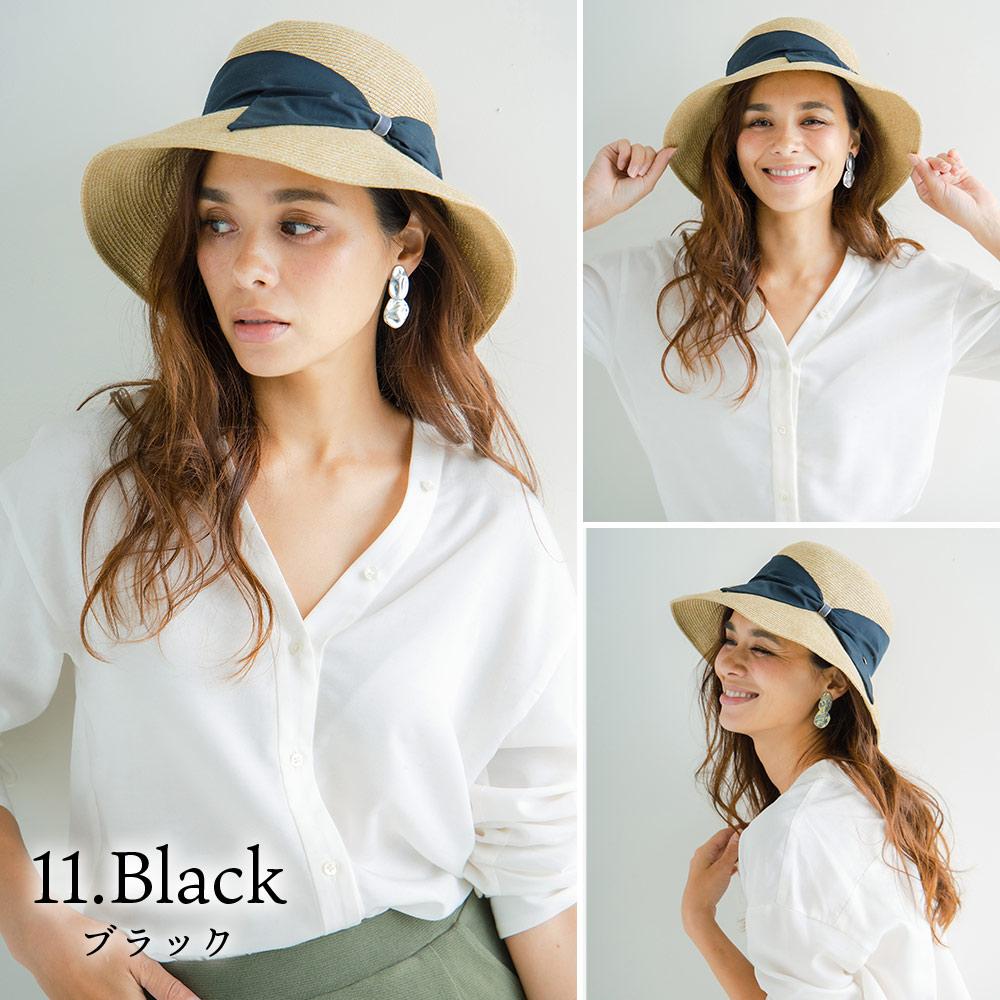 UVカット つば広麦わら帽 ストローハット 帽子