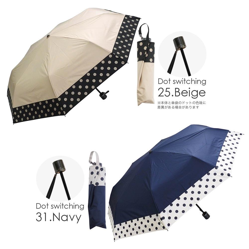 100%完全遮光 超撥水 ブラックコーティング耐風ジャンプ傘 makez.