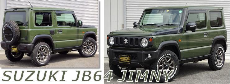 JB64 JIMNY(ジムニー)