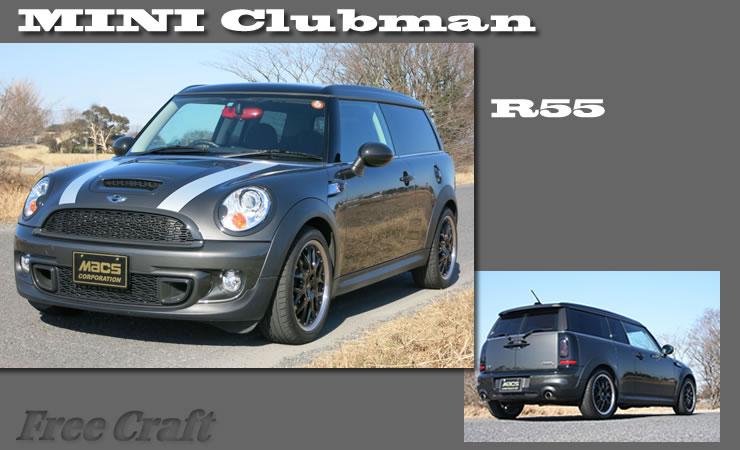 bmw mini clubman r55