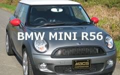 bmw mini r56
