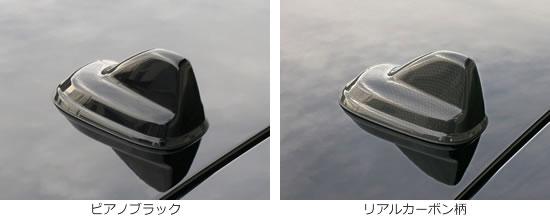 MINI クラブマン F54 ルーフアンテナカバー
