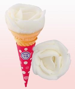 ゆうこう味アイス