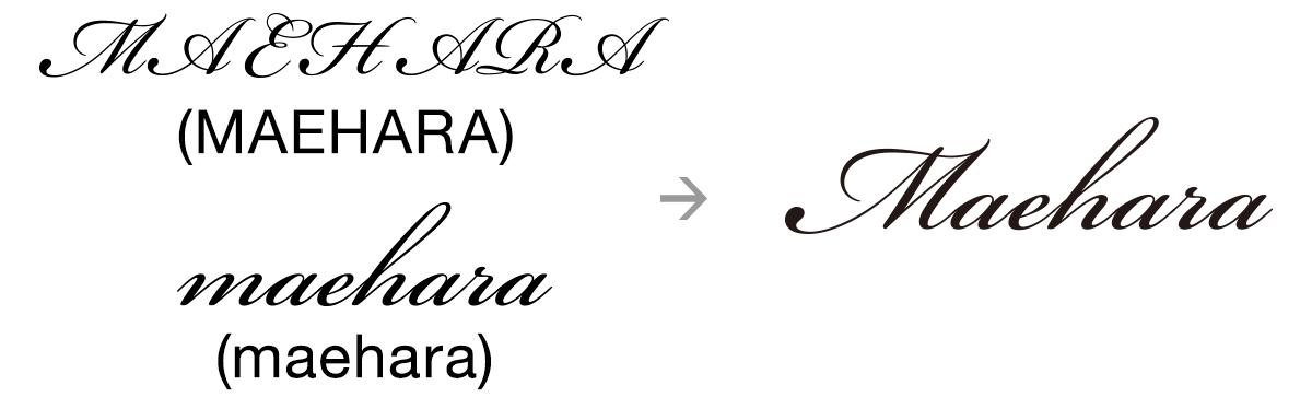 筆記体での「大文字」と「小文字」