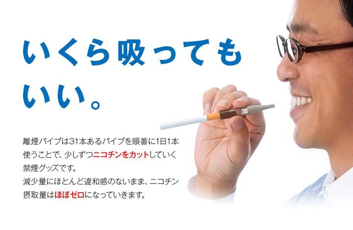 きれいに 肺 タバコ たら やめ なる は