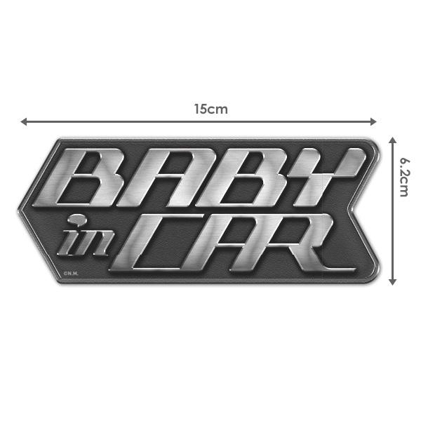トリックアートデザイン メタリックロゴ【BABY IN CAR】ダイカット