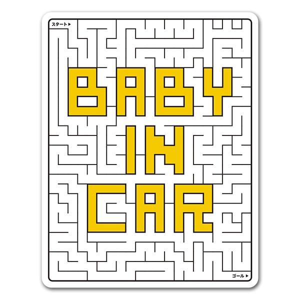 迷路デザイン【BABY IN CAR】