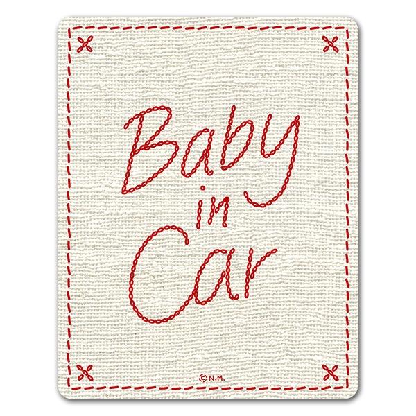 トリックアートデザイン 刺繍【Baby in Car】車マグネットステッカー