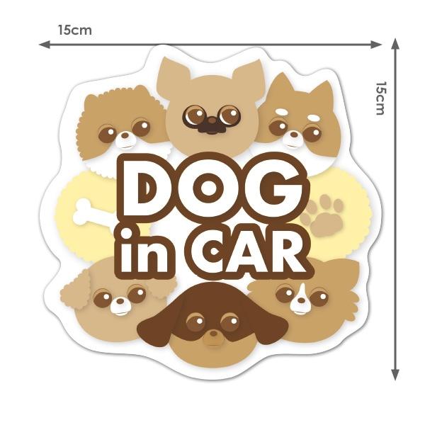 ワンちゃん大集合【DOG in CAR】ダイカット車マグネットステッカー