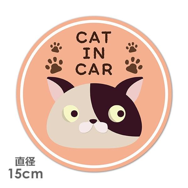 ネコと足跡【CAT IN CAR】丸型15cm車マグネットステッカー