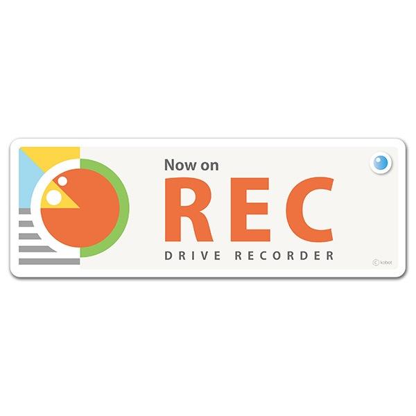 ドライブレコーダー カラフル ドライブレコーダー【NOW ON REC】スリム型