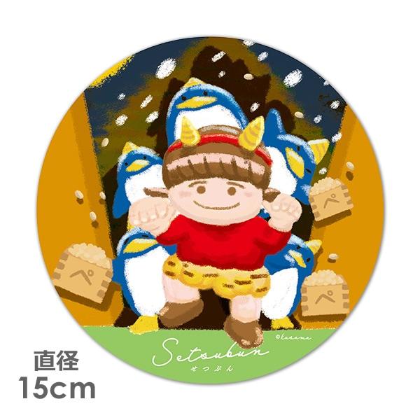ペンギンと子供 節分 豆まき【せつぶん Setsubun】丸型15cm車マグネットステッカー