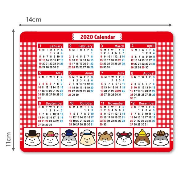 2020年マグネットカレンダー 干支子年デザイン イノシシ