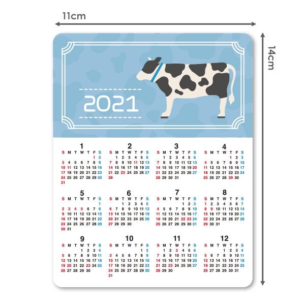 2020年マグネットカレンダー 干支丑年デザイン 牛 縦型