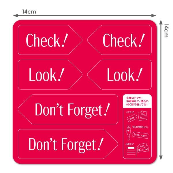 サインマグネットステッカー 3メッセージセット 【Check!/Look!/Don't Forget!】玄関ドアお知らせマグネット