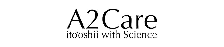 A2Care(エーツーケア)