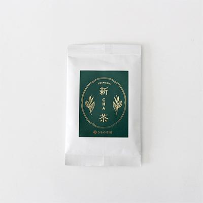 新茶 日本茶/うちの茶舗(うちのちゃほ)