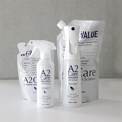 除菌・消臭スプレー/A2Care(エーツーケア)