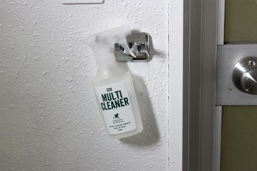 ECO MULTI CLEANER(エコマルチクリーナー)/green motion(グリーンモーション)