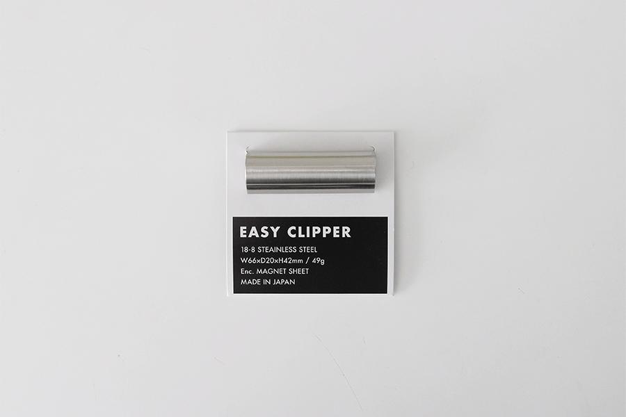 EASY CLIPPER(イージークリッパー)
