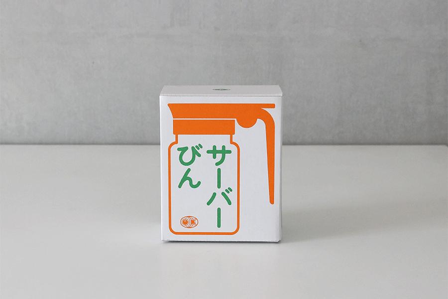 サーバーびん/大川硝子工業所